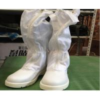 Smash Proof Anti Static Safety Boots , Oil Resistant Lightweight ESD Approved Shoes