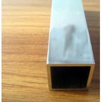 Customized Length 6061 6063 Extruded Aluminium Tube / Black Anodized Aluminum Tubing