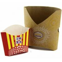 custom printed foldable takeaway paper food grade chicken and french fries chips paper box,potato chip french fries pack