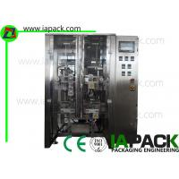 Vertical Automatic Form Fill Seal Machines / Sachet Packing Machine