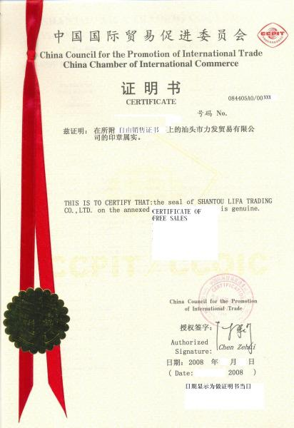 certificate of free sale of embassy certification