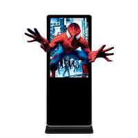 42 Floor Standing 3D Hologram Display Case With Cosmetic Glass Free Naked Eye