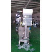 Seasoning powder packing machine 304 stainless steel ND-F398 for 1-1800g