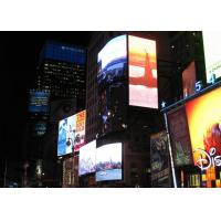 Concave Nationstar Outdoor Waterproof Led Advertising Panels P8  High Brightness