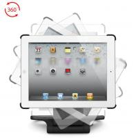 Foldable 360 degree rotation stand stents of Ipad 2 Leather Case with Bluetooth Keyboard
