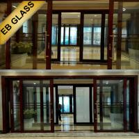 SMART TINT/ EB GLASS BRAND