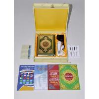 m9 quran reading pen, holy quran read pen with qaida noorania