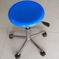 Cleanroom Lab Stool Design | Cleanroom Lab Stool Produce | Cleanroom Lab Stool Sale