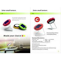 Solar Small Lantern-P1