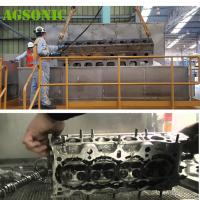 Large Volume Industrial Ultrasonic Cleaning Equipment For Marine Engine
