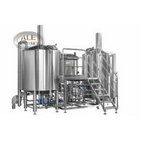 Hot sale 500l beer brewing machine for pub hotel restaurant /beer brewery equipment/ glycol jacket conical fermenter/bbt