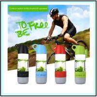 Waterproof outdoor bicycle Bottle bluetooth speaker-BS01