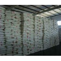 Barium Carbonate high purity 99.9%min