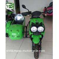 Chinese Factory Military 750cc Three Wheel  Motorcycle With Sidecar Side Wheel Trike