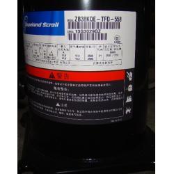 China 380v 5hp Refrigeration Scroll Compressor Zb38kqe - Tfd - 558 on sale