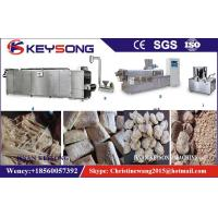 Proteian Meat Food Manufacturing Equipment , Industrial Food Processing Equipment