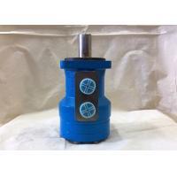OM1-50-2PG Orbital Hydraulic Motor For Discredited Truck Sweeper , Hydraulic Motor BM1