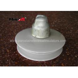 Fog Type Suspension Insulator Fog Type Suspension Insulator Manufacturers And Suppliers At