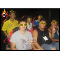 4D Cinema Theater with Hydraulic 4D Motion Cinema Seats