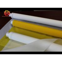 White&Yellow Color Polyester bolting cloth for printing