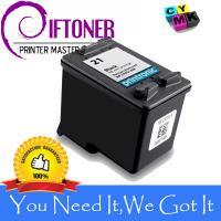 Compatible HP C9351AN (HP 21) Black Ink Cartridge