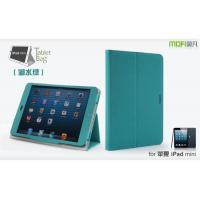 Cool Ipad Protective Cases PU / Leather for Mini