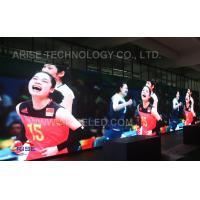 ariseled.com Indoor Fixed installation LED displays SMD 3 in 1:P3mm P4mm P5mm P6mm P7.62mm