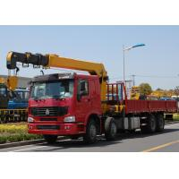 3955 kg Durable Truck Mounted Telescopic Boom Truck Crane  For City Construction