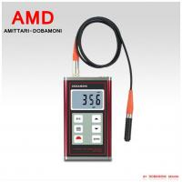 AMITTARI Digital Paint Thickness Gauge DC-114A