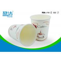 8oz Bulk Vending Paper Cups SGS FDA With Water Based Ink Flexo Printing