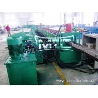 2-Waves Crash Barrier Forming Machine