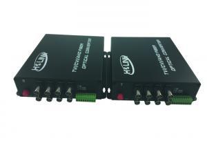 DC12V1A Voltage hd video converter box 1080p , FC / ST / SC Connector cctv video converter