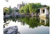 Zhen He travels in the park  Nanjing of China