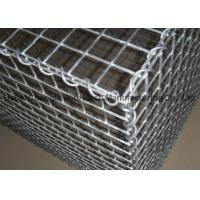 Square Low Carbon Iron Wire Welded Gabion Box  Rust - Resistant For Stone Building