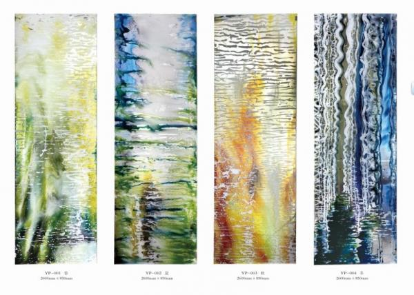 Unique colored decorative glass wall panels for transom for Coloured glass panels