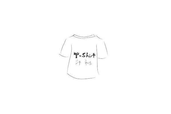 _t=t_t-shirt 008