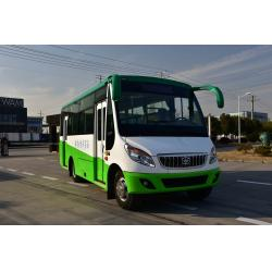 China Higher Safety electric trolley bus 76.8 kwh battery powered buses With Sun Visor on sale