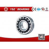 ABEC-1, ABEC-3, ABEC-5 High Precision Brass 231 / 600CA / W33 Spherical Roller Bearing