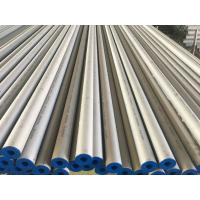 Stainless Steel Seamless Tube ASTM A312 TP304 , A213 TP304 , A269 TP304 , Pickled And Annealed , Plain End ,1 3/4 1.65M