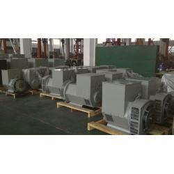 China STC 100% Copper Wire Three Phase AC Alternator Generator on sale