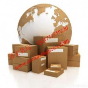 7 p courier service Acclaimed 5 star same day courier service for guaranteed urgent delivery of parcels and packages anywhere in the uk call us 0800 1337811 or book online 24/7.