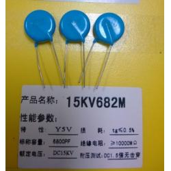 Capacitor Insulation Resistance Capacitor Insulation