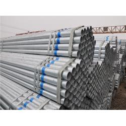 China Q235 Q345 WeldedGalvanized Steel Pipe For Construction / Automobile / Bicycle on sale