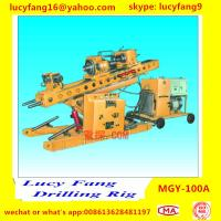 Hot Sale MGY-100A anchor and micropile hole drilling rig with double head