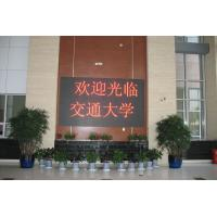 Indoor P7.62 Single Color Led Display modules , Moving Message LED Sign 17222 Dots / m2