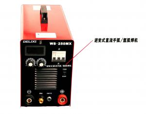 ZX7-250M Three-phase High-frequency Digital Inverter DC Manual MMA Welder For Medicine.