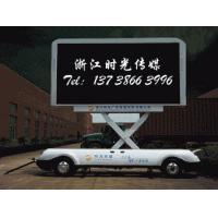 High Resolution P10 IP65 Aluminum Moving Led Mobile Billboard Display Screens