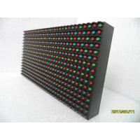 Full Color Led Display Modules Energy Saving 50% P16 2R1G1B Super Brightness