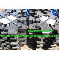 KOBELCO P&H7065 Track Shoe for Crawler Crane Undercarriage Parts