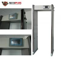 760mm Inner Size  Walk Through Metal Detector With LCD Screen Support Local Language